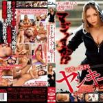 Jav – EIKI-021 – Fujimoto Shien – Natsukawa You