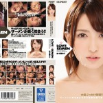 Sasahara Yuri – LOVE SEMEN I Can Feel Your Love In Your Cum, So I Want To Feel It All Over My Face! [IPZ-813] (IDEA POCKET)