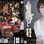 Rape – Being Fucked In Front Of The Husband Eye Nozomi Mayu [ADN-103]