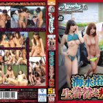 Beaches Students Dressed Molester [AP-349] (Kunioka, Apache) [cen]