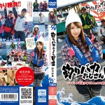 Fishing Stupid Uncle Diary – Madonna Hatsumi Saki-chan And Kiss Fishing Challenge! ! [AVOP-206] (Tma   AV OPEN 2016) [cen]