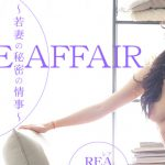 Kin8tengoku presents REA – LOVE AFFAIR REA [1566] [uncen]