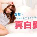 Heyzo presents Airi – Withstand Airi sex technique – Pure white Airi [1272] [uncen]