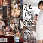 Karina Nishida – Anal gang rape of a new female teacher [SHKD-711] (NABE, Attackers) [cen]