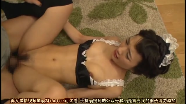 Mukai_Ai_-_Cute_Chippai_And_Pururin_Protrude_From_The_Low-rise_Ass_Maid_Bikini_Ai_Mukai_That_Fits_Well_In_Bikini__AVOP-275___Masaki_Nao__Rookie___cen_.avi.00006.jpg