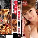 Fukiishi Rena – Hunting Cherry Boys A Mature Woman Is Eager To Teach Lena Fukiishi [LID-036] (Dream Ticket)