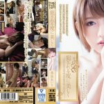 Rape – The More Violated The More Beautiful Airi Kijima [ADN-104]
