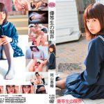 Okayama Kaori – An honor students limits [GJ-003] (Tanosuke) [cen]