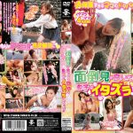 Incest – Too Kind Mother Pranked by Son [UGSS-017] (Takara) [cen]
