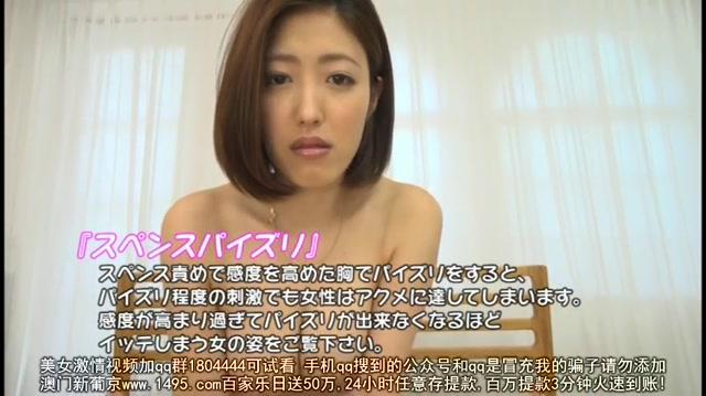 Mizuno_Asahi_-_The_Spence_Mammary_Gland_Clinic_Asahi_Mizuno__PPPD-517___Oppai___cen_.avi.00010.jpg