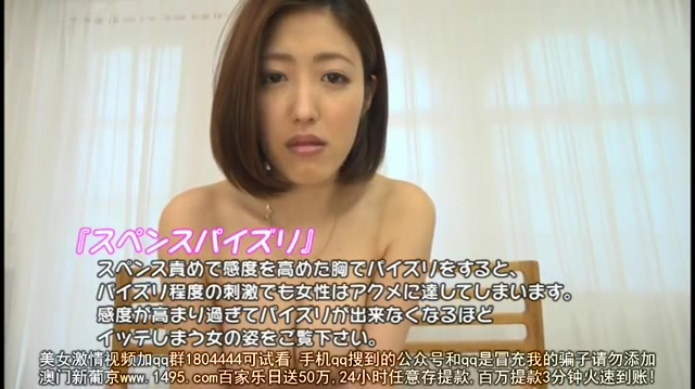 Watch Online Porn – Mizuno Asahi – The Spence Mammary Gland Clinic Asahi Mizuno [PPPD-517] (Oppai) [cen] (AVI, SD, 856×480)