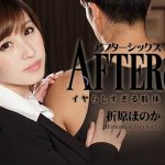 Heyzo presents After 6 – Honoka Orihara [1317] [uncen]
