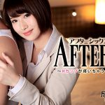 Heyzo presents After 6 H cup would throb Narimiya Harua [1310] [uncen]