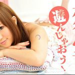 Heyzo presents Let playing with sexy idle Mizutani heart sound – Aoi Mizutani [1306] [uncen]