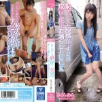 Her First Golden Shower And Pissing The Embarrassment And Pleasures Are Endless In Ecstatic Pissing Sex Sakura Yura [kawd-748] (Kawaii) [cen]
