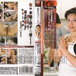Incest – Chizuko Yamamoto – Mother and Son Incest #22 [SBD-44] (Global Media Entertainment) [cen]