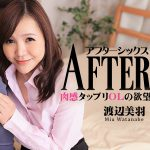 Heyzo presents Miu Watanabe in After 6 – Busty Office Ladys Dirty Desire [1340] [uncen]