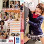Mari Rika (Narumi Urumi) – She Came On To Me Even Though She Had A Boyfriend – Schoolgirl Blowjob – Rika Mari [PGD-914]