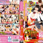 Hamasaki Mao – The Real Wristwatch That Stops Time Lesbian Special Girls School Cultural Fair Edition [RCT-917] (ROCKET) [cen]