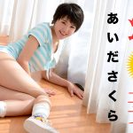Caribbeancom presents Aida Sakura in Revival [112313-486] [uncen]