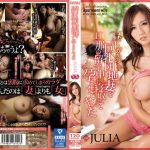 Rape – Julia – Wife At Complex Housing Inseminated Afternoon In Absence Of Husban [PPPD-533] (Oppai) [cen]