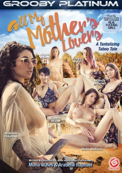 1_All_My_Mothers_Lovers_Split_Scene_1.jpg