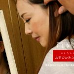 1pondo.tv presents Minamisawa Yurie – Omae no KAMI-san [032117-502] [UNCEN]