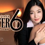 Heyzo presents Ryu Enami – After 6: A Blind Passion of A Temptress [1419] [uncen]