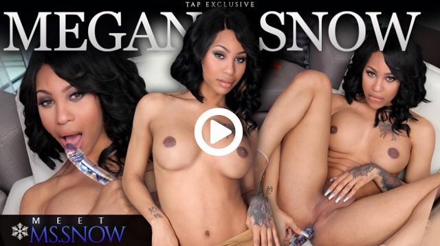Порно онлайн меган мелони фото 304-207