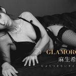 1pondo presents Aso Nozomi in Glamorous 050717-524