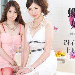 Caribbeancom presents Maiko Saegimi, Masaki Uehara in Like Butterflies: Bike Soapland In Pink Street [071817-463] [uncen]