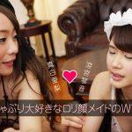 Jvrporn presents Mashiro Airi, Suzumiya Kotone in Lets Enjoy Two Japanese Maids – 02.08.2017