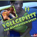 MyDirtyHobby presents DaCada in Milf und Stieftocher vollgepisst – Milf and step-daughter peed