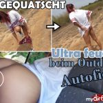 Mydirtyhobby presents FariBanx – Angequatscht – Ultra Feucht beim Autofick – Sworn – ULTRA HUMIDITY at the autofick