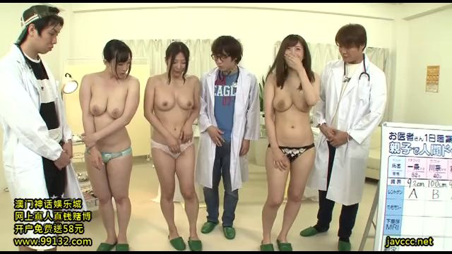 Incest_With_Mothers_With_Big_Tits_Mothers_And_Sons_And_Parents__RCTD-029___Koube_Tarou__Rocket___cen_.mp4.00008.jpg