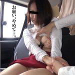 Pacopacomama presents Satsuki Aihara [021717-028] [uncen]