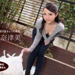1pondo.tv presents Natsumi Hirose