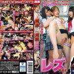 Hatsuki Nozomi, Shinoda Yuu, Abeno Miku, Miyazawa Yukari – Pervert M Awakening Lesbian Ver. [NHDTB-043] (Natural High) [cen]