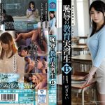 Rui Hidzuki – Chijoku no kyoiku jisshusei 13 – Humiliated female practice teacher 13 [SHKD-759] (NABE, Attackers) [cen]