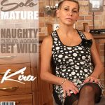 Mature.nl presents Kira (52) in hairy housewife fingering herself – 15.11.2017