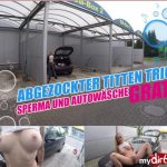 Mydirtyhobby presents Lucy-Cat – Abgezockter Titten Trick – Sperma und Autowasche Gratis – ABSTRACT TITLES TRICK! SPERM AND BICYCLES FREE OF CHARGE