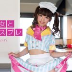 1pondo.tv presents Akari Kiriyama in Little tits with beautiful girls and cosplay of dreams [110317 600] [uncen]