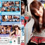 Rei MIZUNA – Visiting Real Amateurs at Home! Rei Mizuna Deflorates Cherry Boy. [KK-003] (Glory Quest) [cen]