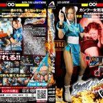 ASH-02 Street Heroine Kung fu detective Battle Gang Banged 2