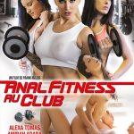 Anal fitness au Club (Marc Dorcel)