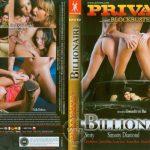 Private Blockbusters 4 – Billionaire