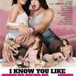 I Know You Like Girls (2017)