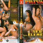 Private Blockbusters 3 – SEXth Element
