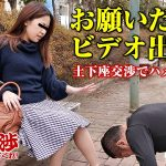 Pacopacomama presents Kotomi Yamasaki [110317-168] [uncen]