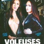 Cherry Fantasy, Leena Rey Jackie Moore, Roxy Lane In Voleuses Cochonnes (Quebec Productions)